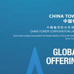 新股報告: 中國鐵塔 (788 HK)