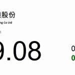 動力推介(9月28日): 目前北方已經開始採暖季儲煤,同時即將進入冬季環保限産時間段, 對價格有支撐,對兗州煤業 (1171 HK)利好。