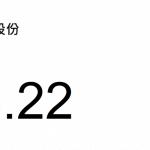動力推介(10月10日): 中國石油(857 HK)受國際油價持續在高位徘徊利好,同時據報道內地原油期貨主力合 約突破每桶 580 元人民幣