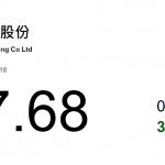 動力推介(11月16日): 兗州煤業(1171 HK)爲中國煤炭企業龍頭,昨日中國發改委已通過口頭和會議形 式通知全國主要港口,在今年年底之前,基本不再安排進口煤炭通關。