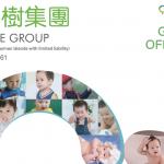 新股報告: 寶寶樹集團 (1761 HK)