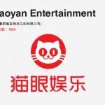 新股報告: 貓眼娛樂 (1896 HK)