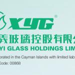 信義玻璃 (868 HK) - 中美貿易談判正面和建築業可能回暖,公司偏低估值可望提升  |  南華研究報告