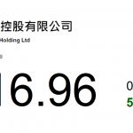 美的置業(3990 HK)核心溢利勁