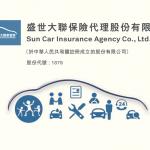 盛世大聯保險代理(1879 HK) | 新股報告