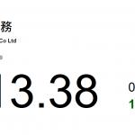 雅生活服務(3319):中國物業管理服務供應商