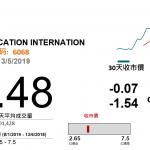 睿見教育(6068): 受惠大灣區發展的教育股