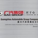 廣汽集團 (2238 HK) - 傳統車後勁可期,新能源車加速擴張