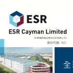 新股報告: ESR Cayman Limited (1821 HK)