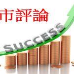 市場快訊 (6月21日) | 美股連升第4日 期油升5%