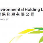 南華金融 Sctrade.com 新股報告 - 金茂源環保 (6805 HK)