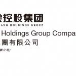 南華金融 Sctrade.com 新股報告 - 中梁控股集團 (2772 HK)