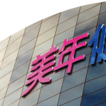南華金融 Sctrade.com 公司報告 - 美年健康(002044 CH)