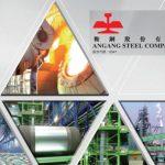 鞍鋼 (347 HK):推陳出新的鋼鐵業龍頭