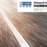動力推介(3月9日):中軟國際 (354 HK)的主要業務為發展及提供資訊科技解決方案服務...