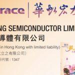 華虹半導體(1347):晶片「中國製造」的得益者