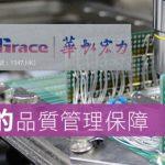 動力推介 (5月14日):華虹半導體 (1347 HK)今年首季錄得收入約2.1億美元,按年升14.7%...