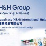 動力推介 (5月28日):H&H國際 (1112 HK)截至今年3月底止首季,嬰幼兒營養及護理用品錄得14.32億元人民幣...