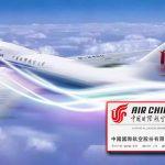 動力推介 (6月6日):中國國航 (753 HK)早前公布今年首四個月,累計乘客人數3,590.2萬...
