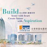 動力推介 (6月13日):合景泰富(1813 HK) 的主要業務為中國一家大型物業發展商...