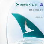 動力推介 (6月15日):國泰航空 (293 HK)表示國泰並無完全轉型廉航的打算...