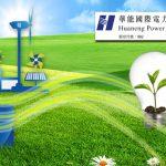 動力推介 (7月3日):華能國際電力 (902 HK)今年首季錄得實現營業收入432.56億元人民幣(下同),按年升15.1%...