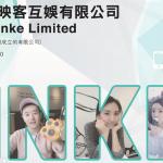 新股報告:映客互娛 (3700 HK)