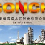 動力推介 (7月10日):海螺水泥 (914 HK)的主要業務為生產和銷售熟料和水泥製品...