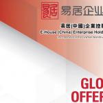 新股報告:易居(中國)企業控股 (2048 HK)